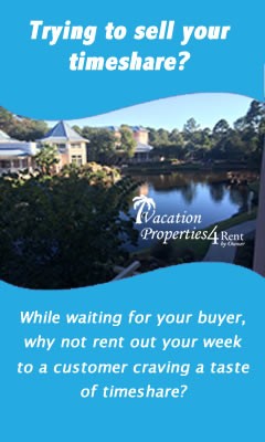 banner ad for 4 rent by owner